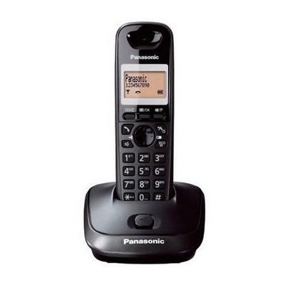 Telefon KX-TG2511FXT