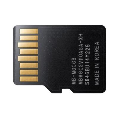Memorijska kartica MB-MGCGBA