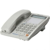 Telefon KX-T2378