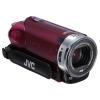 Kamera GZ-EX215REU