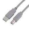 USB kabl 1.8m  29099