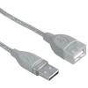 USB produžni 3m 45040