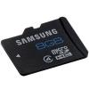 Memorijska kartica MB-MS8GB