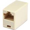 Nastavak za mrežne i telefonske kablove  FTPN