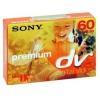 Kaseta za kameru DVM 60PR SONY