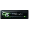 Auto MP3 Player Pioneer DEH-150MPG