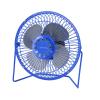 Ventilator EA149B