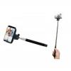 Selfie stick SAX-11 CRNI